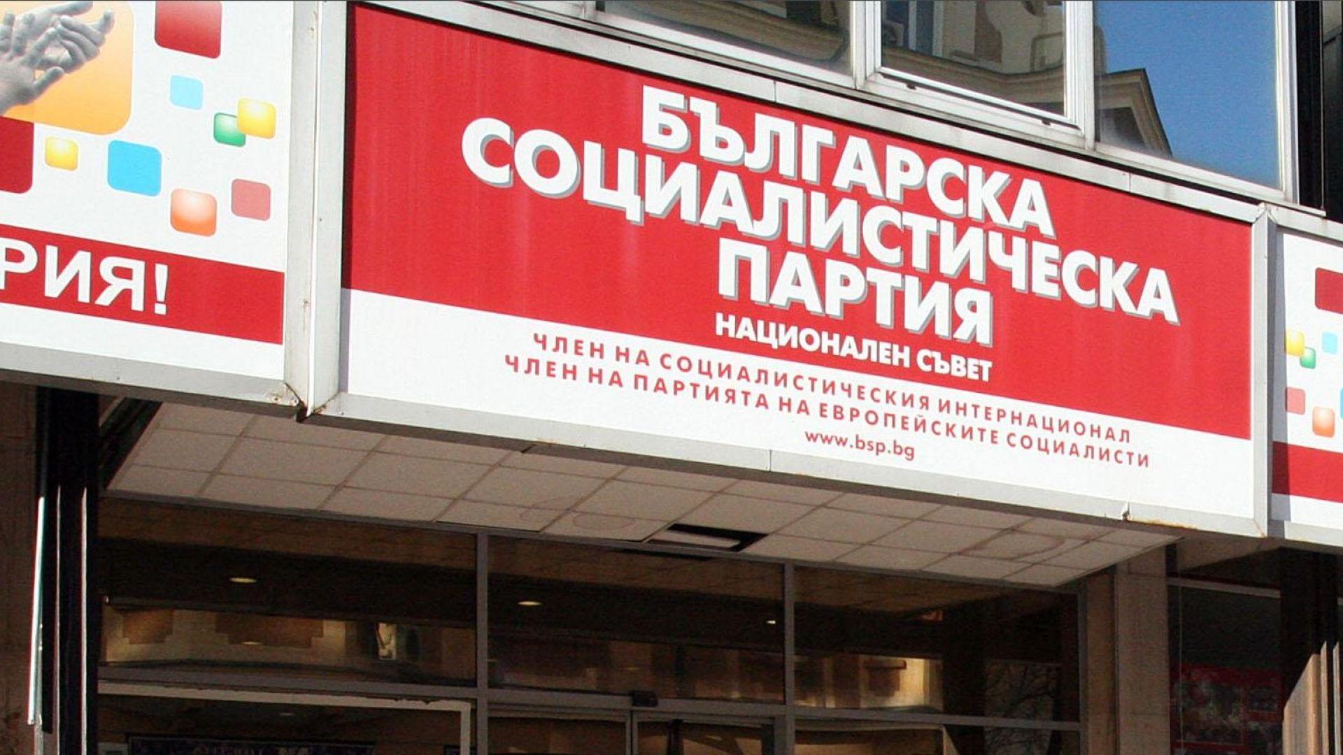 БСП тегли половин милион лева кредит за изборите за лидер