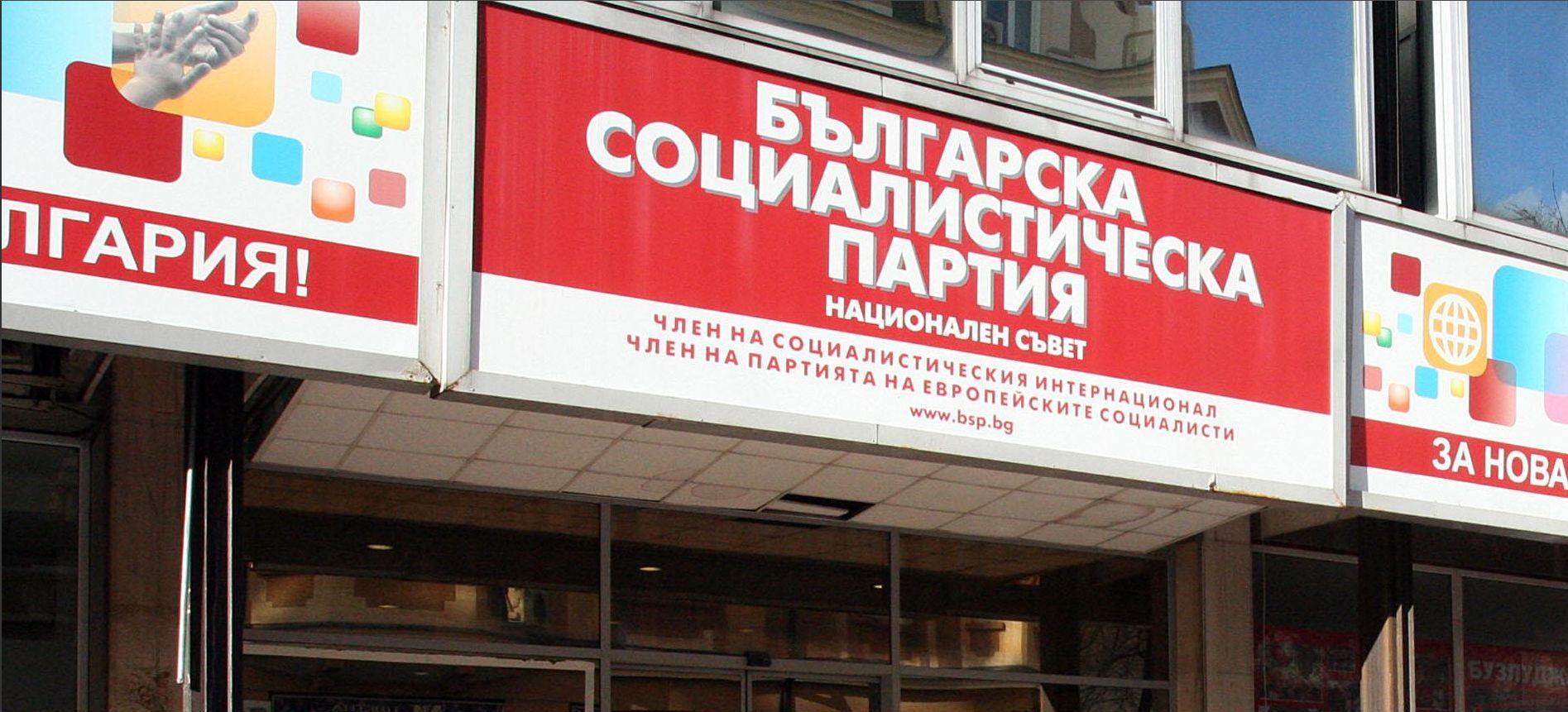 Предрешен ли е прекият избор за председател на БСП