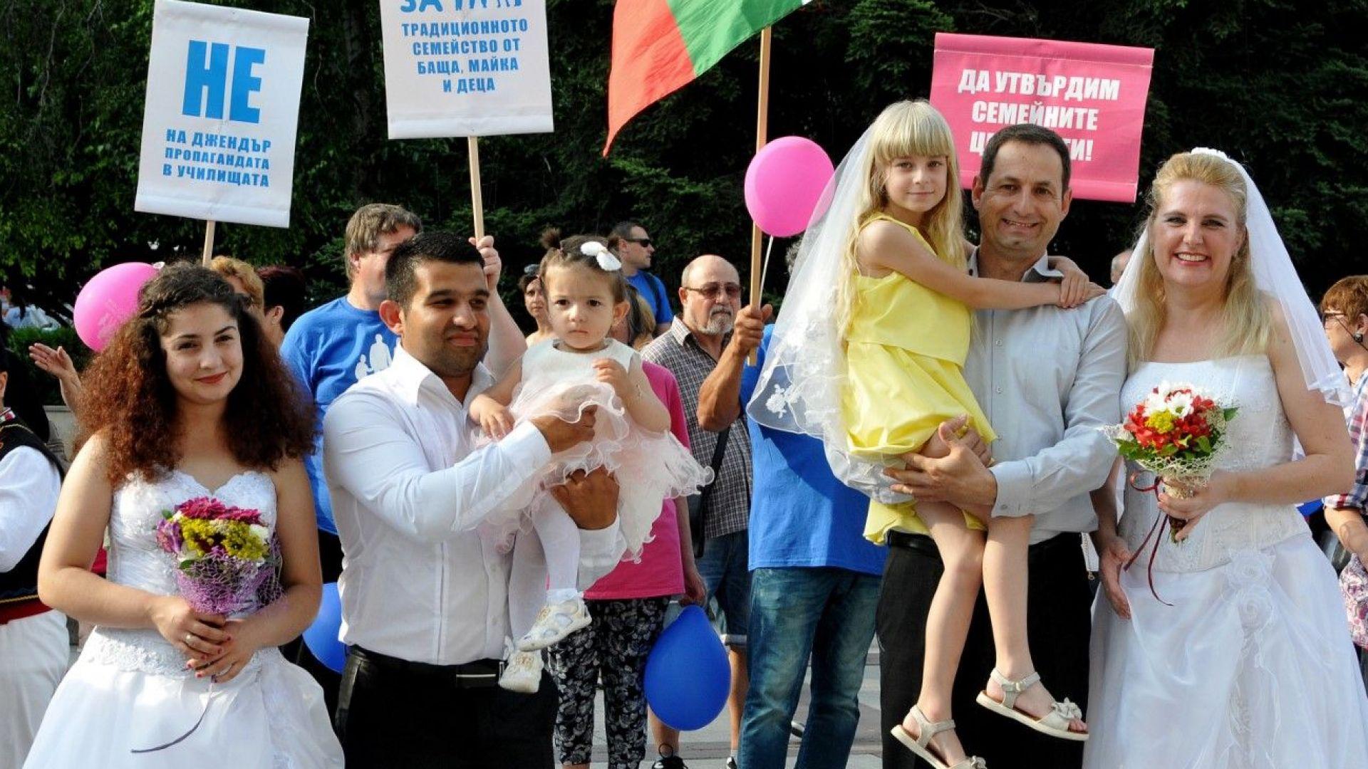 С шествия в големите градове защитиха традиционното семейство