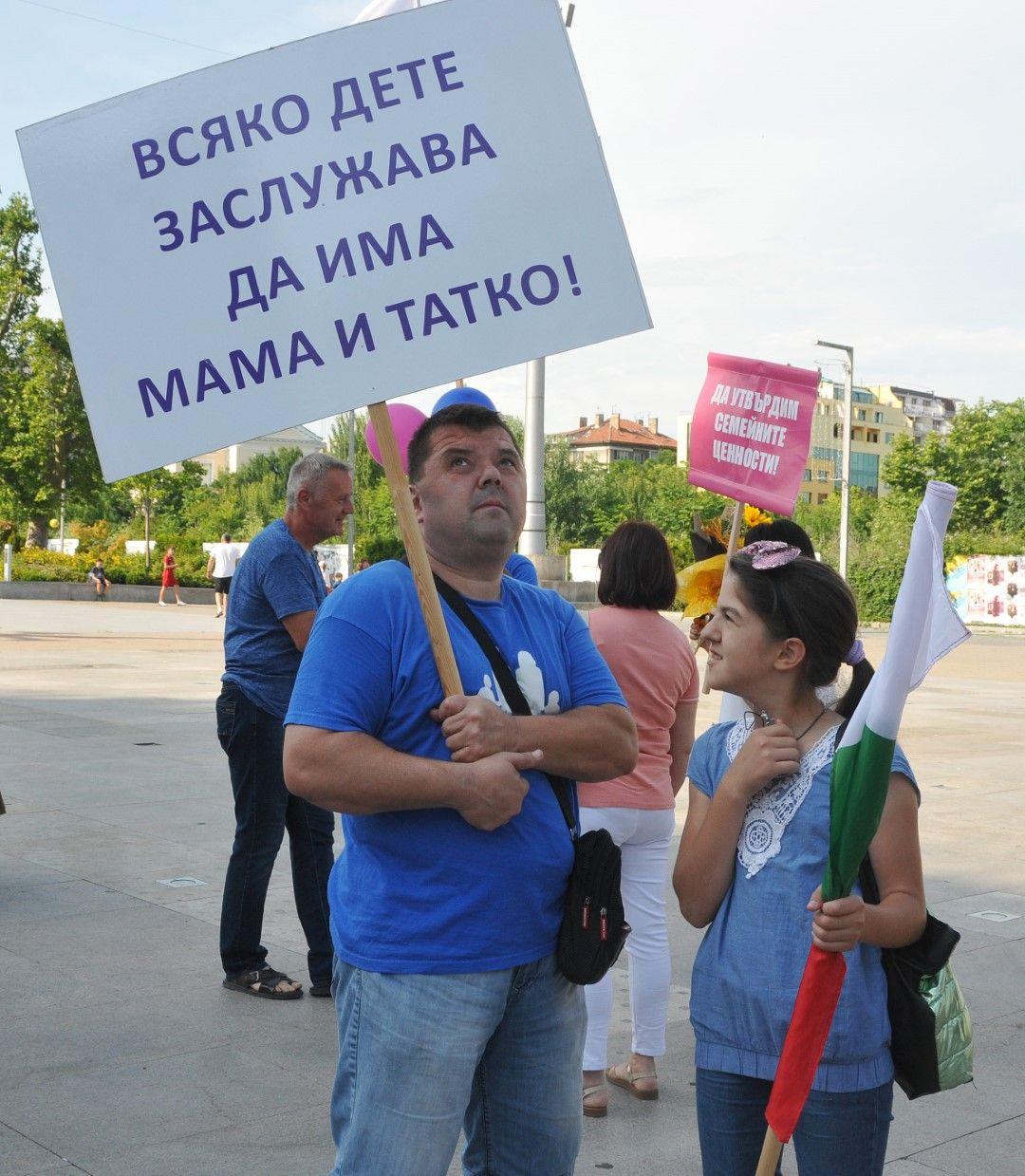 Основната цел на протеста е утвърждаване на семейството, основано на брачния съюз между мъж и жена