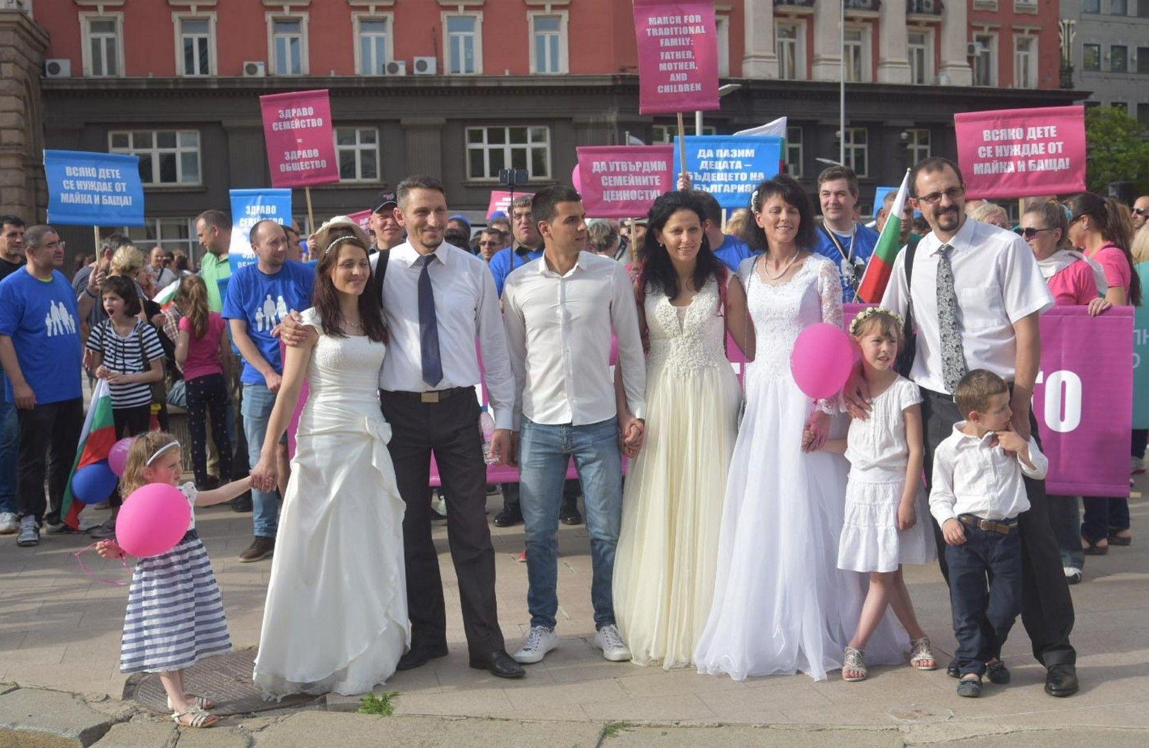 Шествие в защита на традиционното семейство в София