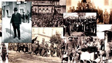 Изгубената България: Деветоюнският преврат в снимки