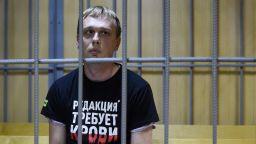 Московски съд постави журналиста Голунов под домашен арест до 7 август
