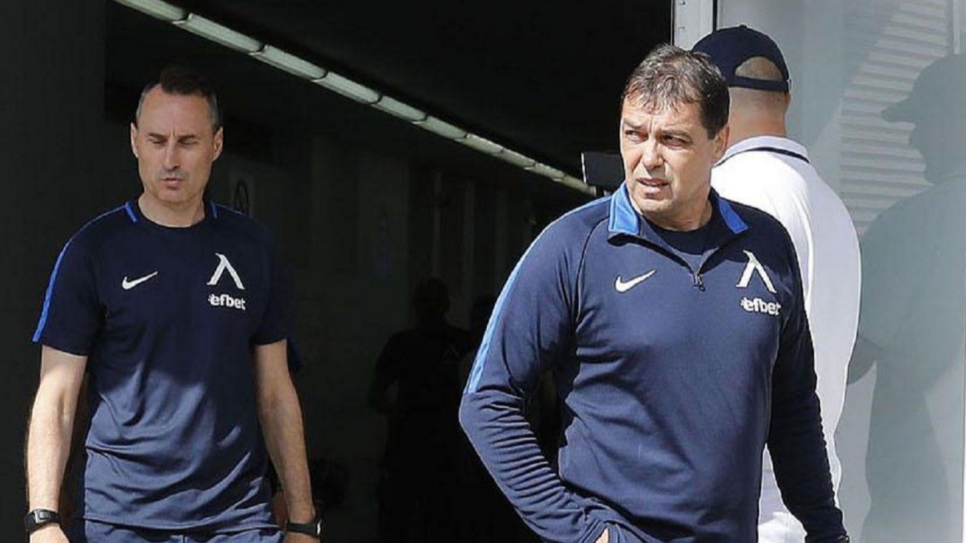 """И след три седмици преговори, позициите на """"Левски"""" и Хубчев не се сближават"""