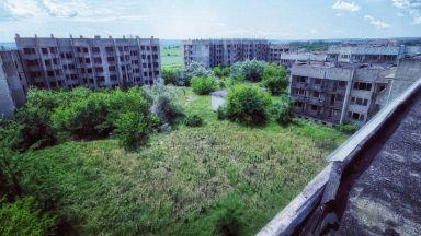Забравената история на Българския Припят