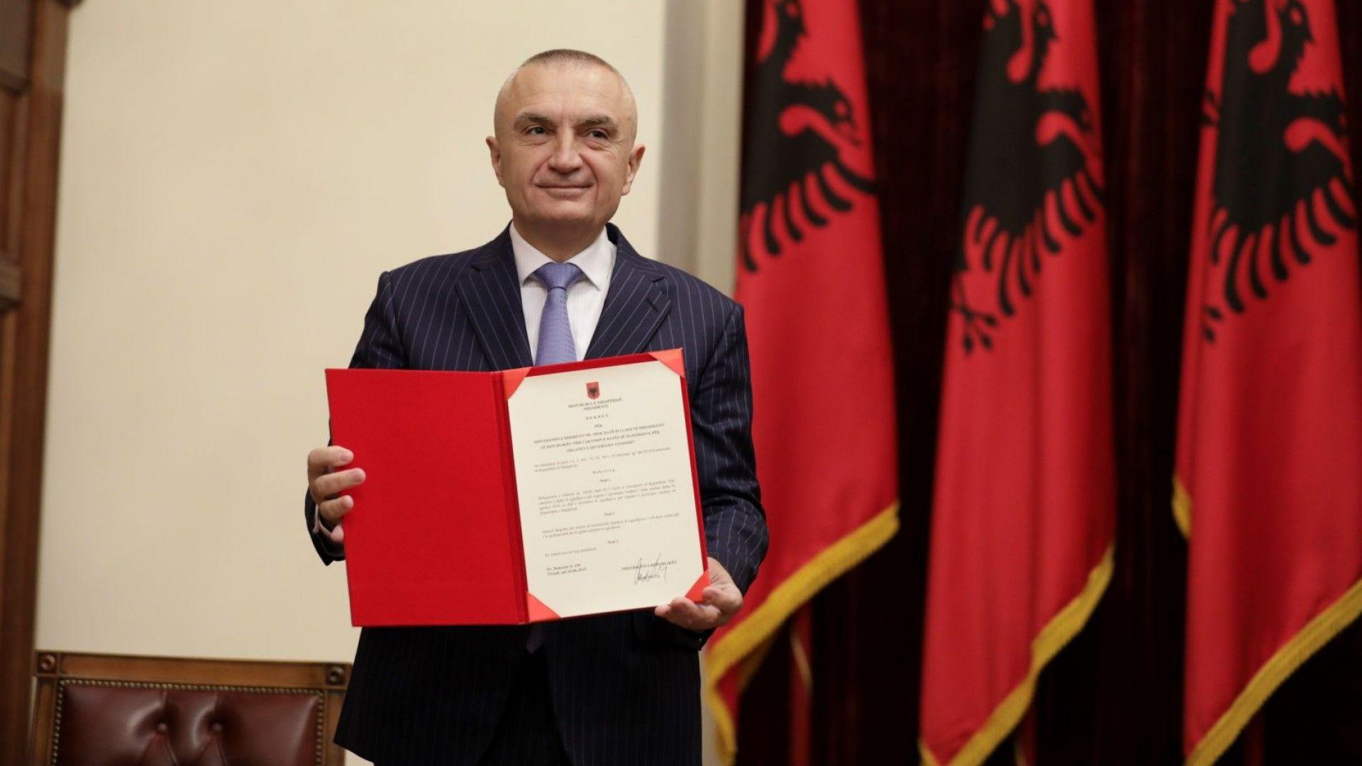 Илир Мета, президент на Албания