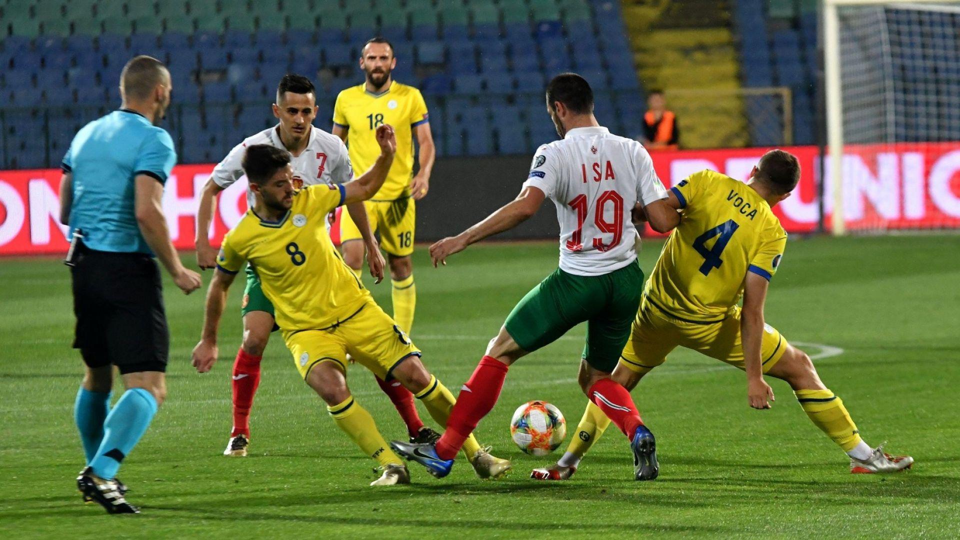 България падна с шест места в ранглистата на ФИФА, Ямайка ни задмина