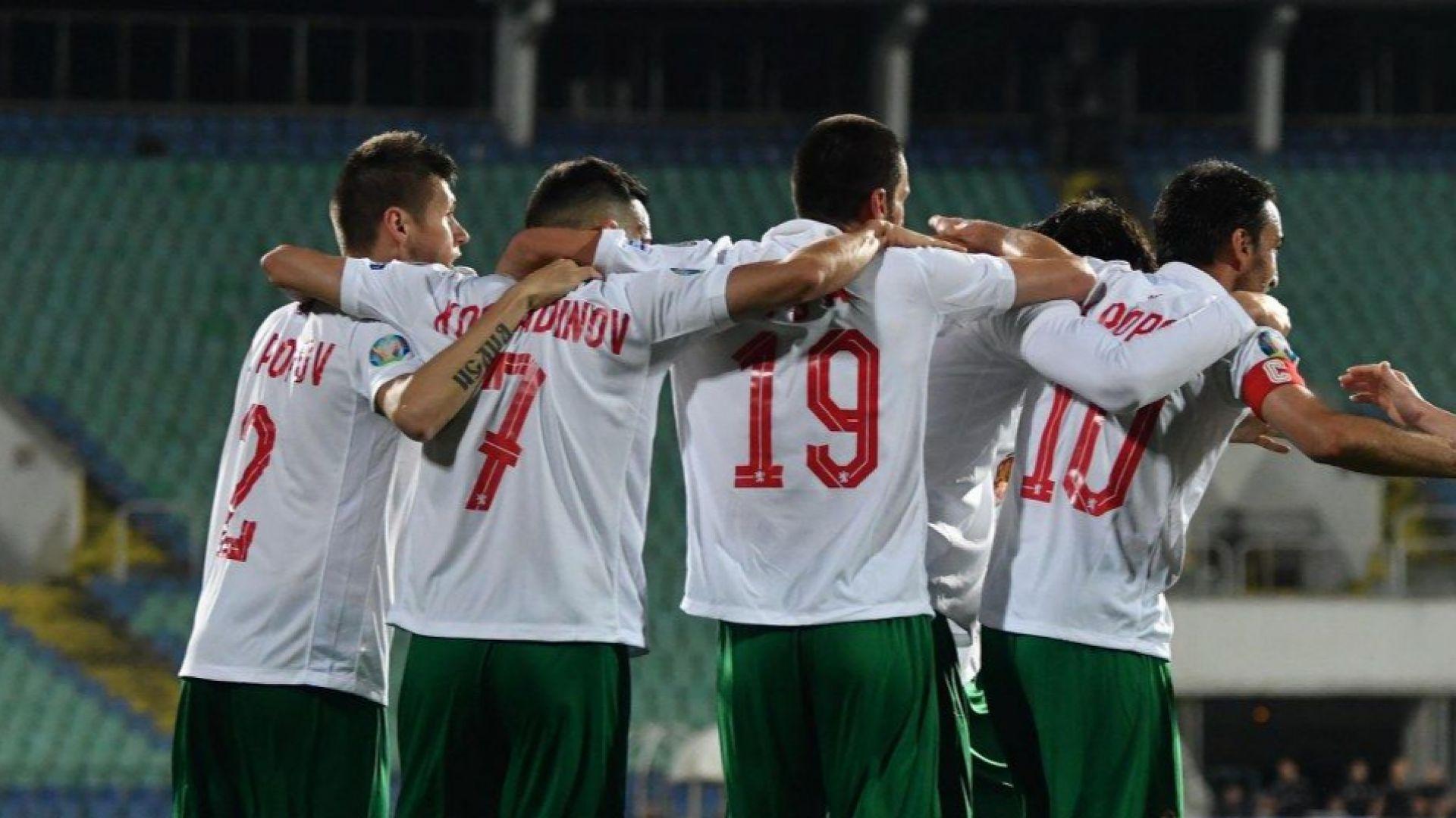 България с нов спад в ранглистата, вече и Ямайка е пред нас на футбол