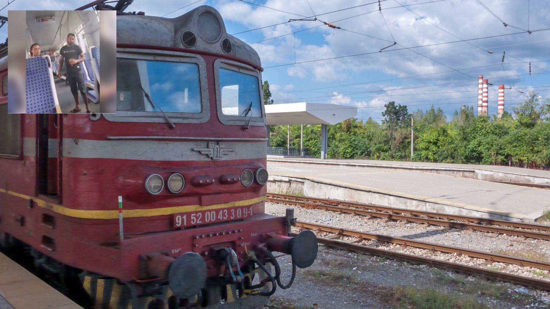 Агресия във влак - пътници без билети нападнаха кондуктор (видео)