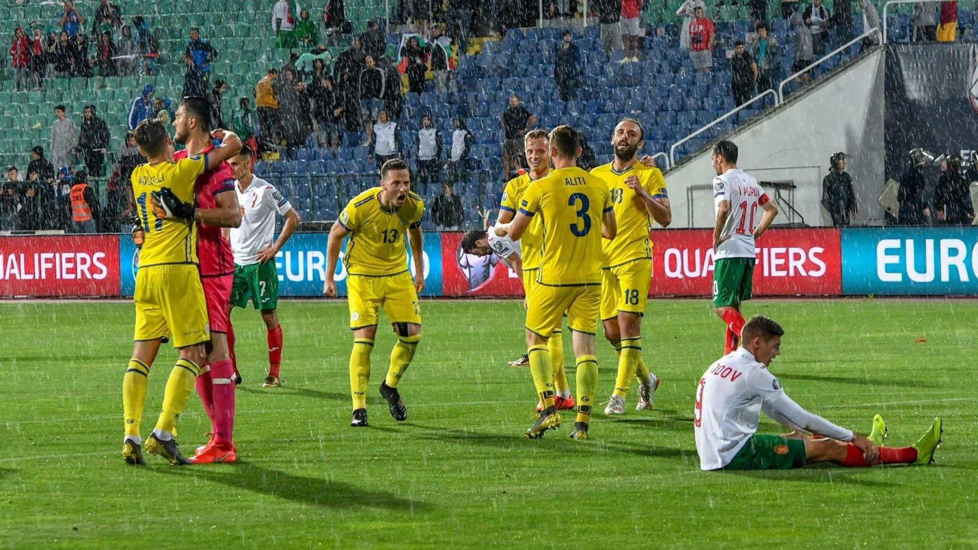 УЕФА ни наказва за етнически обиди и национализъм, БФС хвърли вината върху сърби