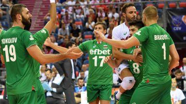 България започва похода си на Европейското първенство по волейбол