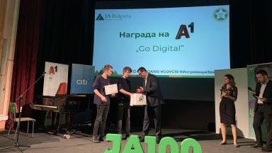 """A1 награди стартъп на ученици от Технологично училище """"Електронни системи"""" към ТУ София"""