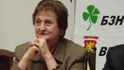 Анастасия Мозер: Сътрудничеството с ГЕРБ да продължи, това е идеята