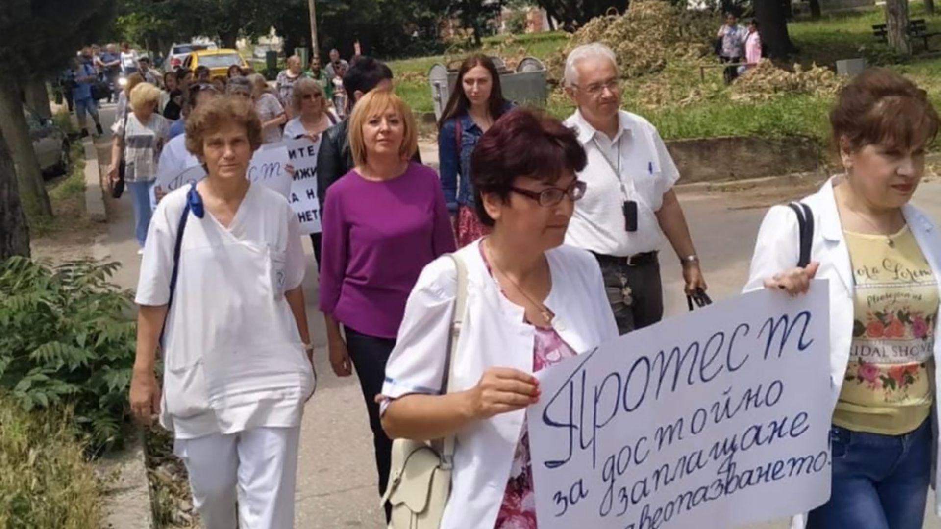 Манолова в Стара Загора: Безобразие! Пореден натиск върху медицински сестри