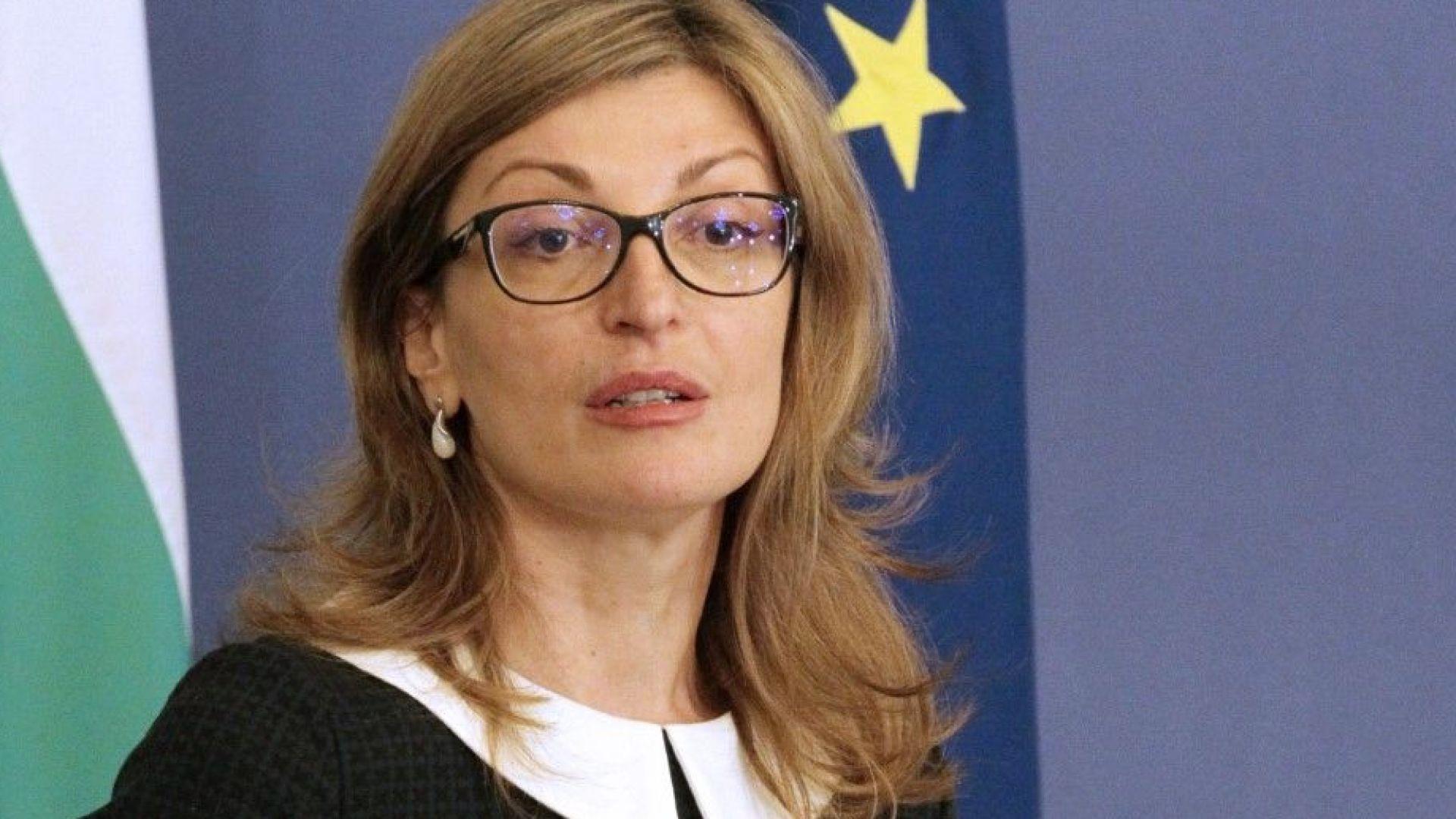 Захариева защити САЩ за съдия Миталов: В никакъв случай не е срещу интересите на България