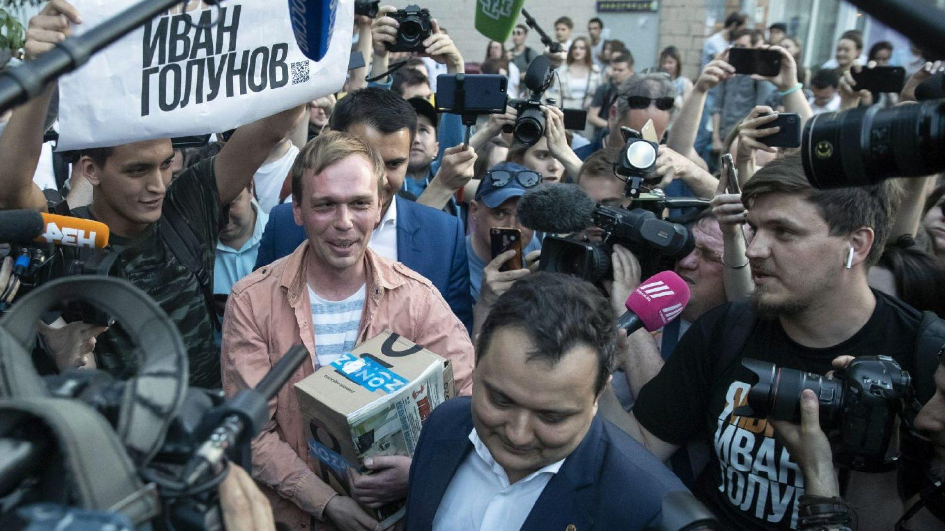 Голунов на свобода: Ще продължа разследванията си (снимки)