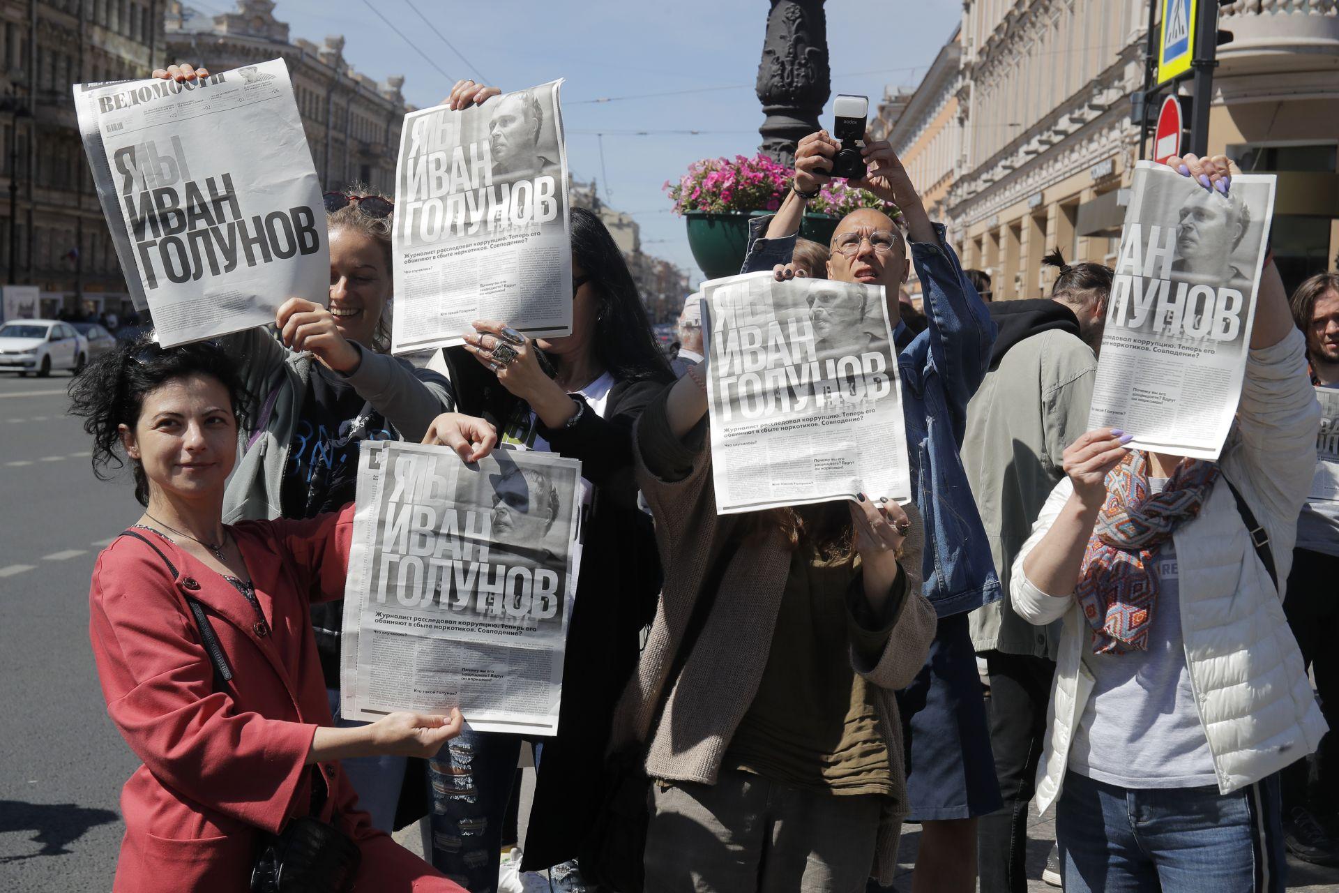 Протестиращи в подкрепа на Голунов