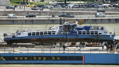 Пуснаха под гаранция украинския капитан, потопил кораба