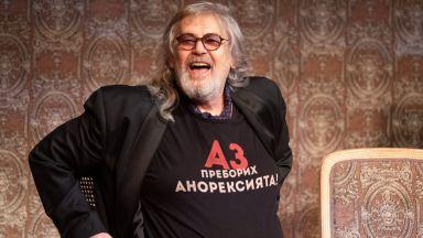 Стефан Данаилов е отново в болница - за рехабилитация