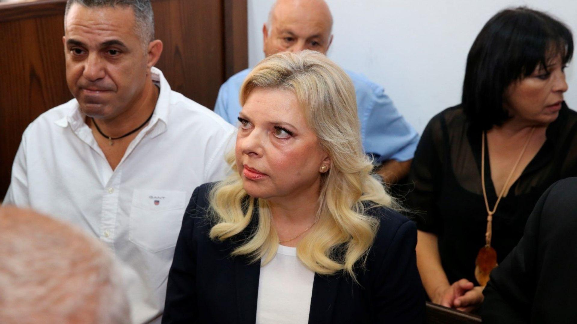 Израелското министерство на правосъдието потвърди днес, че съпругата на премиера