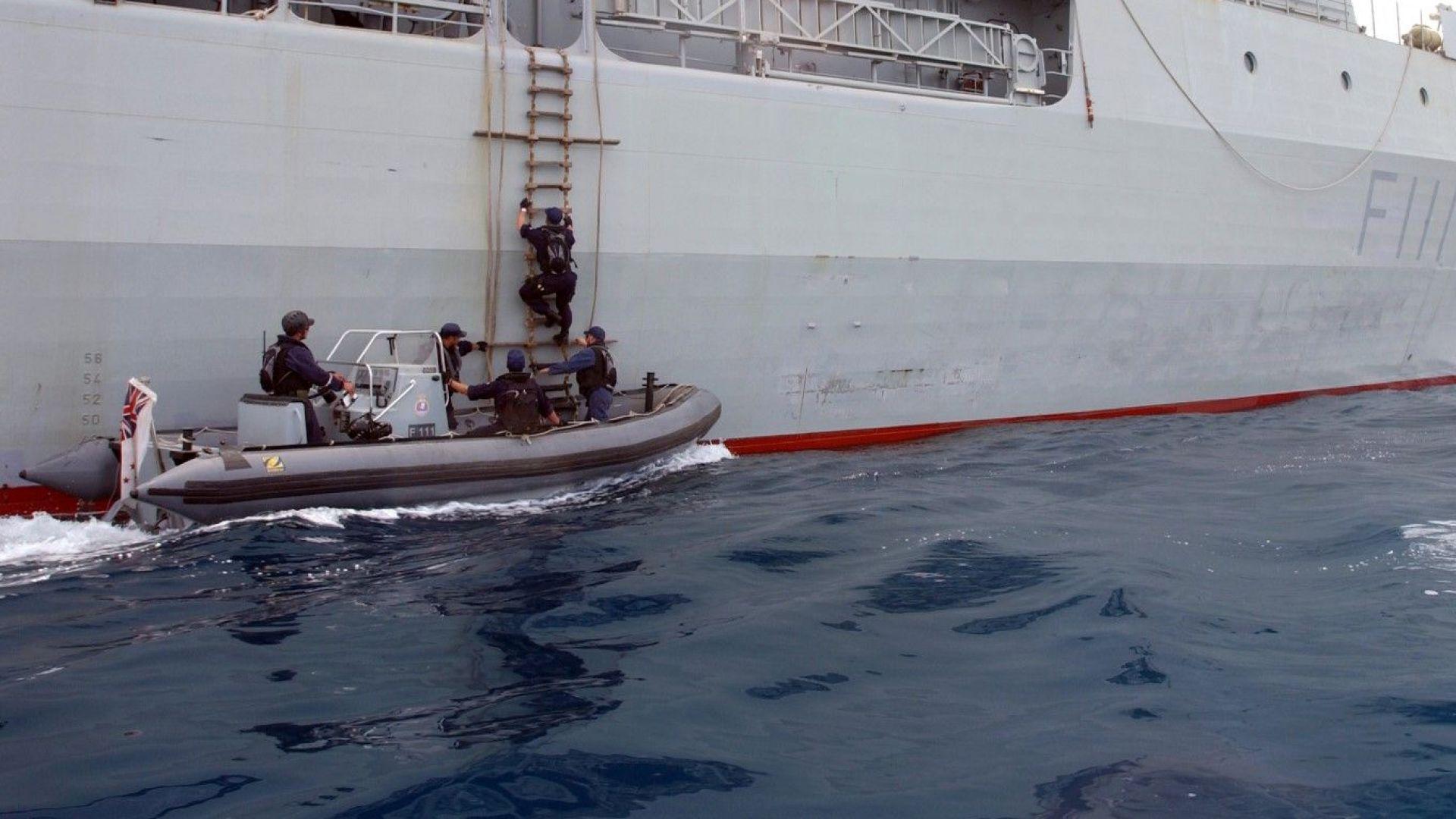 Британската организация за безопасност на морските търговски операции предупреди днес,