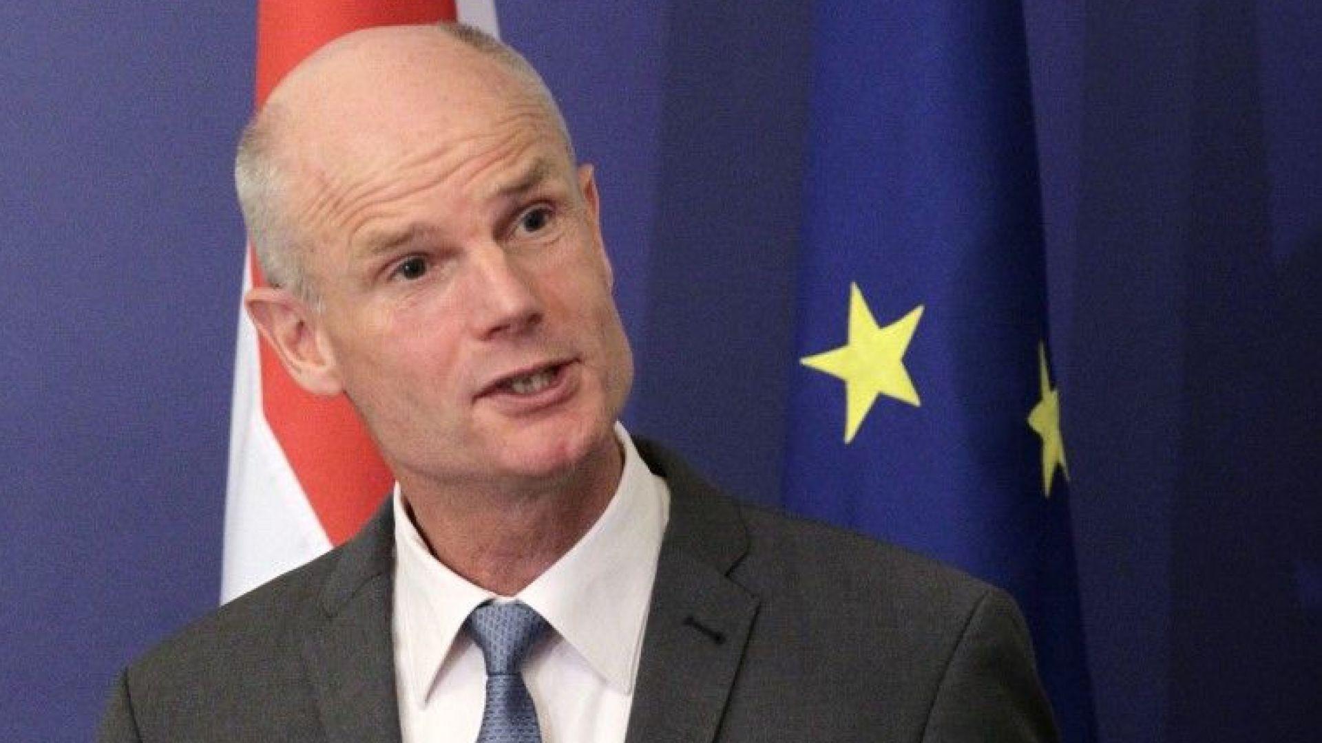 Холандия зачеркна Албания за ЕС, но даде зелена светлина за Северна Македония