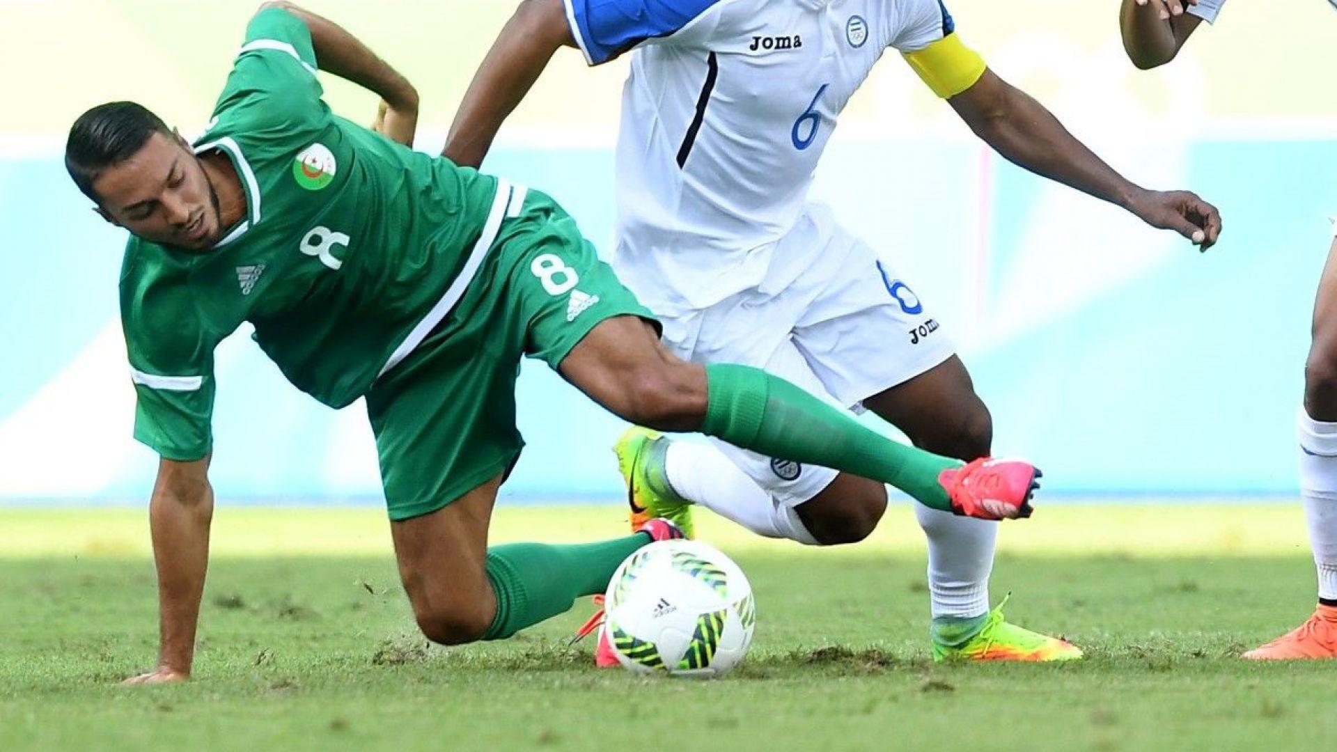 Играч изхвърча от Купата на Африка заради голия си задник