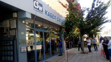 Щети за 10 млн. от кабелни телевизии, укривали данъци чрез 700 000 клиенти в сивия сектор