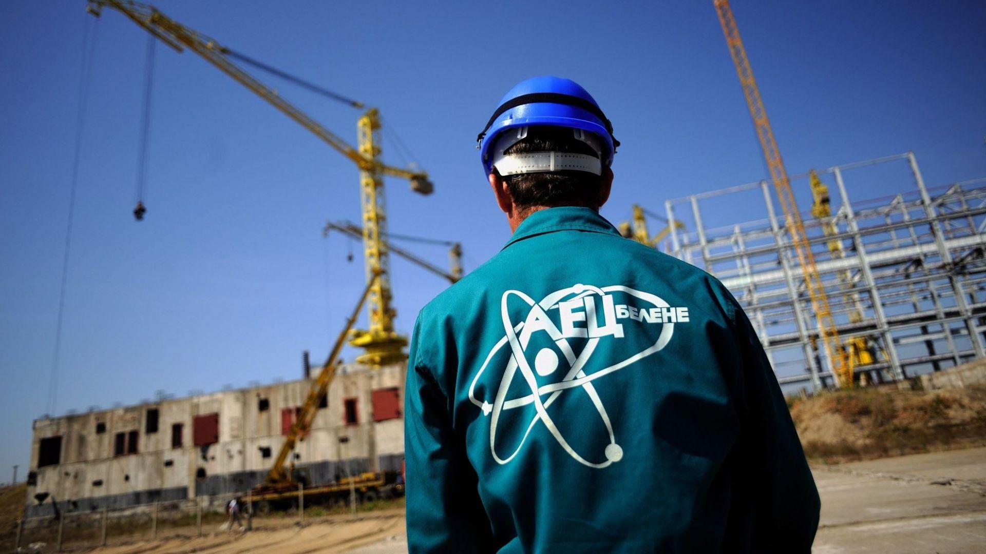Северна Македония може да се включи в проекта за АЕЦ Белене