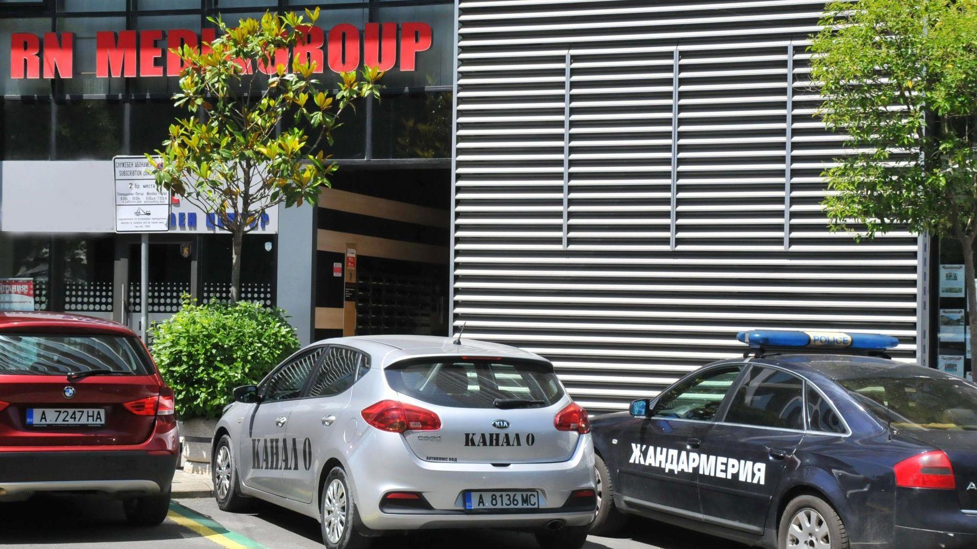 Бургаска телевизия е запечатана от ГДБОП