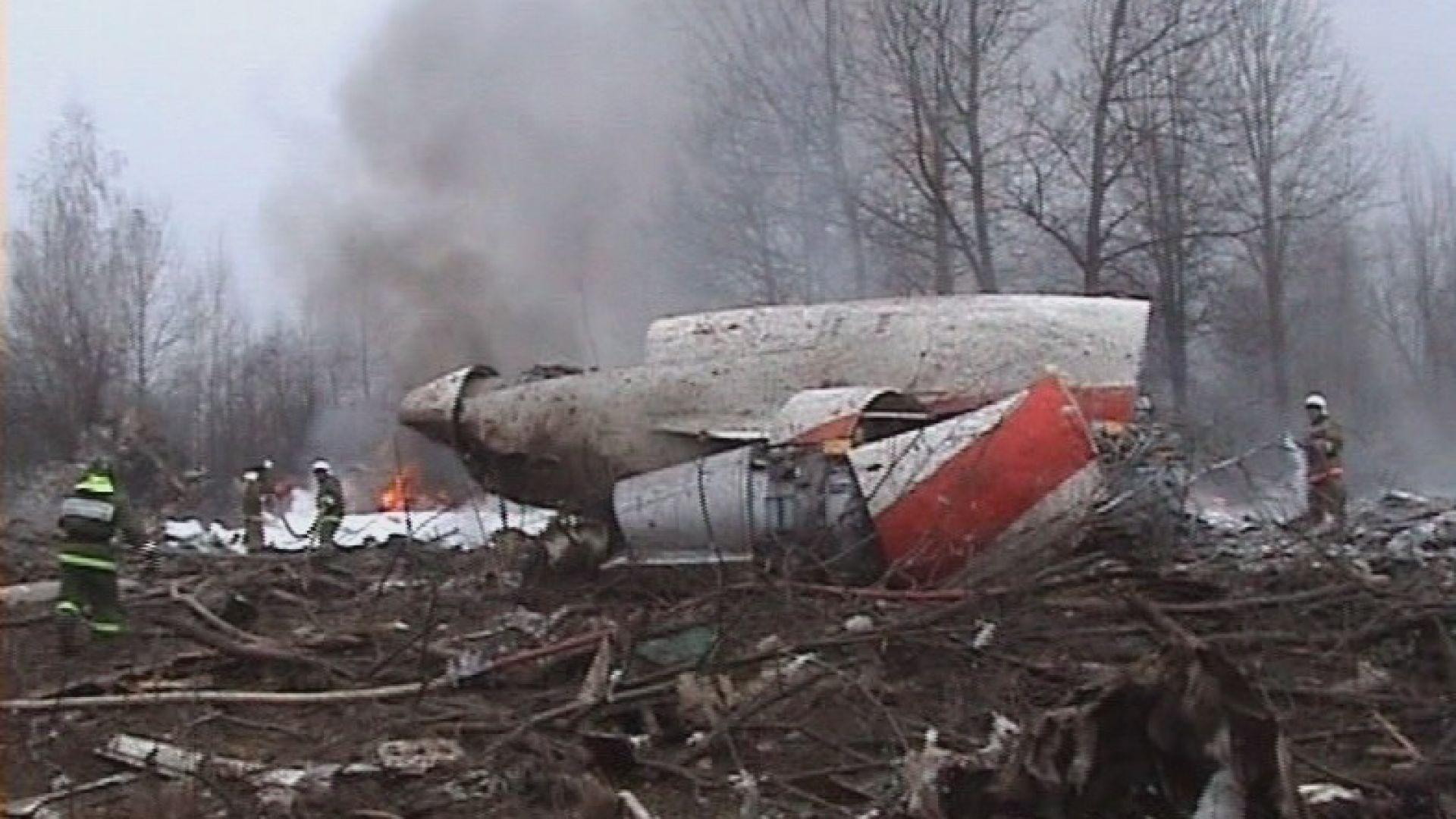Полски съд осъди двама бивши чиновници за самолетната катастрофа с Качински
