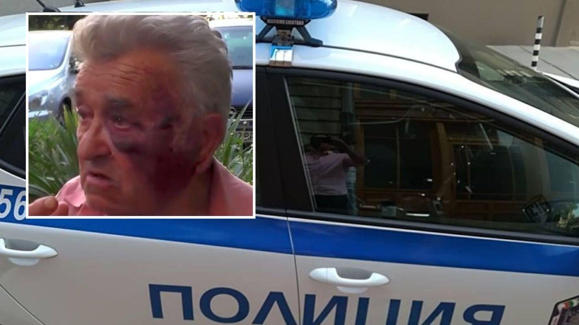 83-годишен мъж бе пребит жестоко в дома си заради 130 лева