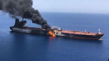 """Техеран обвини САЩ в """"дипломатически саботаж"""" след нападенията в Оманския залив"""