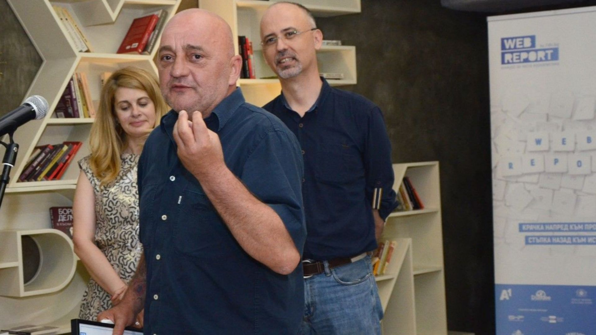 Фоторепортерът на Клуб Z Веселин Боришев e бил задържан преди