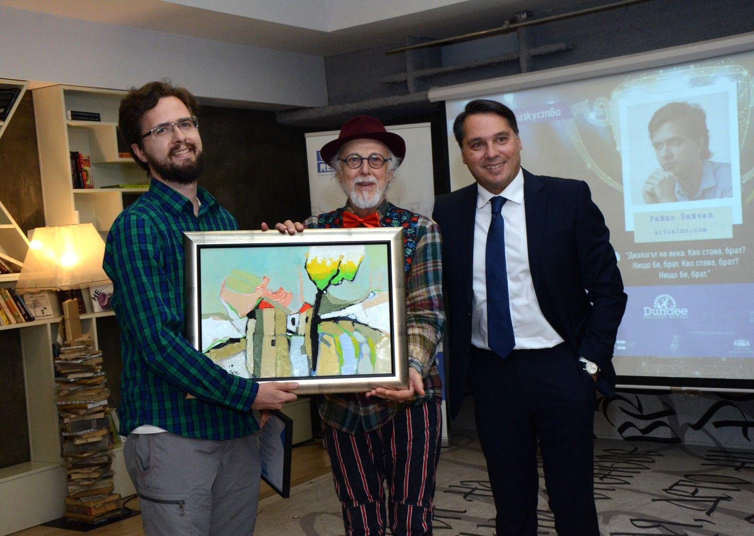 Райко Байчев, големият ни художник Иван Яхнаджиев и Борислав Велков, председател на Съвета на директорите на НДК (от ляво на дясно)