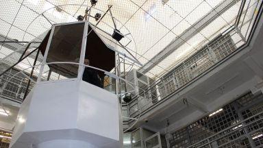 Двама затворници са избягали от общежитие към затвора в Стара Загора