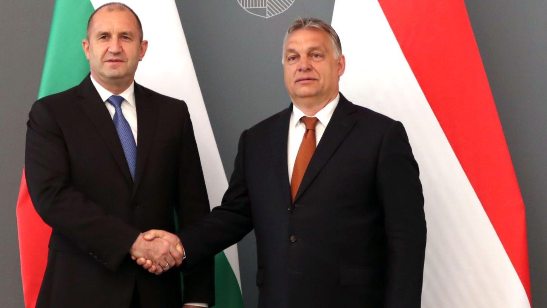 """Орбан заяви пред Радев, че вижда България като """"съюзник в проблема с миграцията"""""""