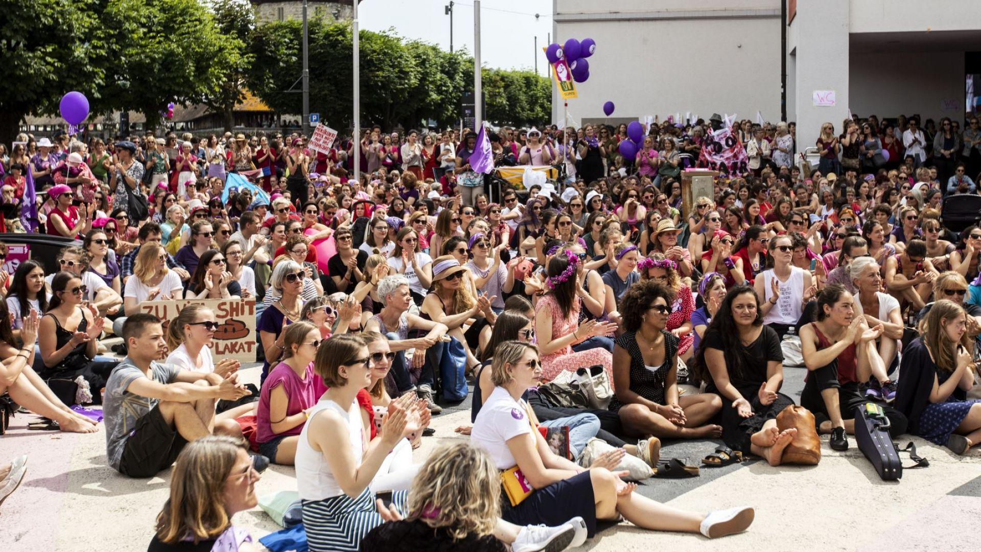 Грандиозна стачка в Швейцария, жените искат равнопоставеност с мъжете