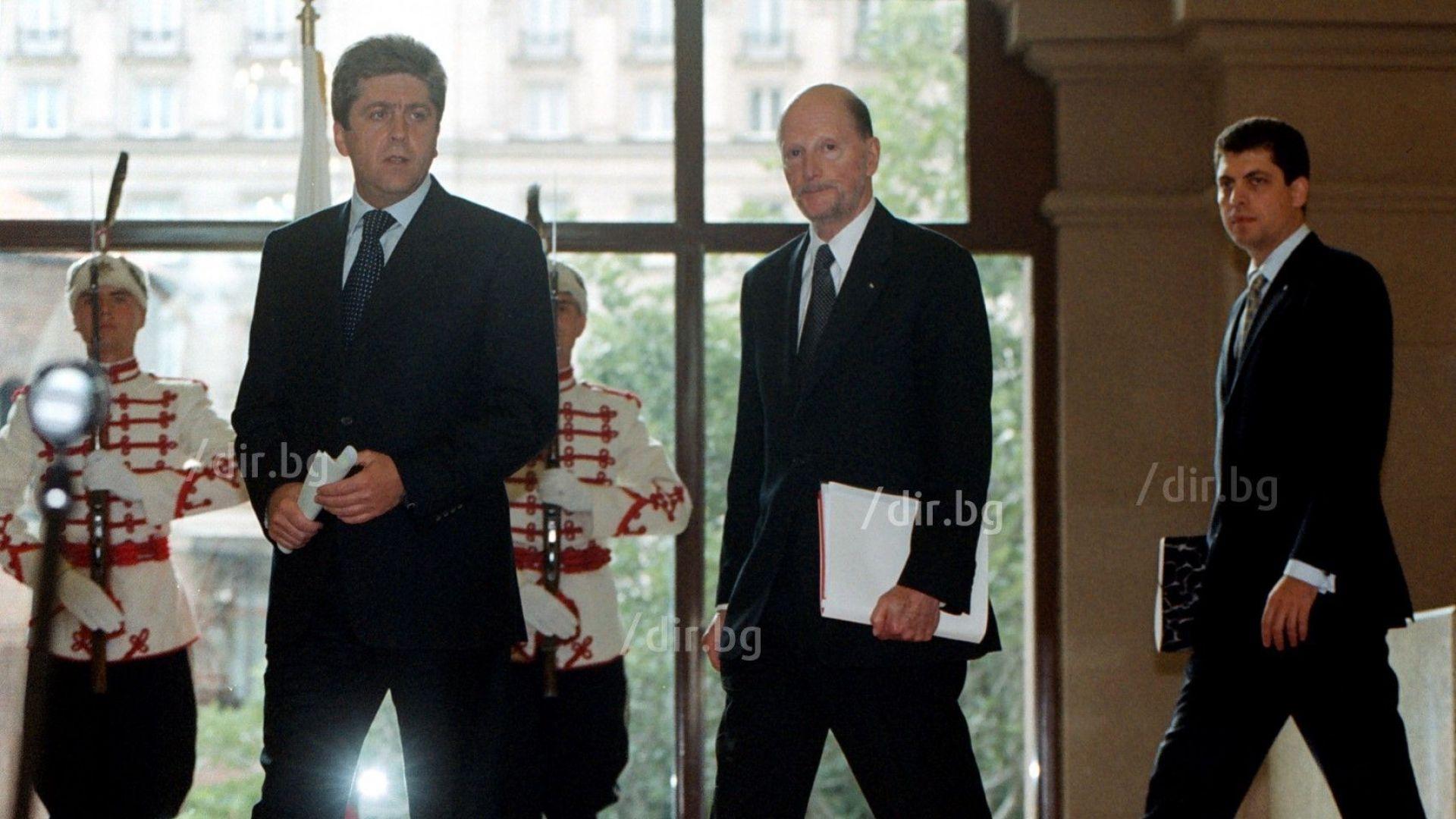 Консултативен съвет при президента 16 юли 2004 година