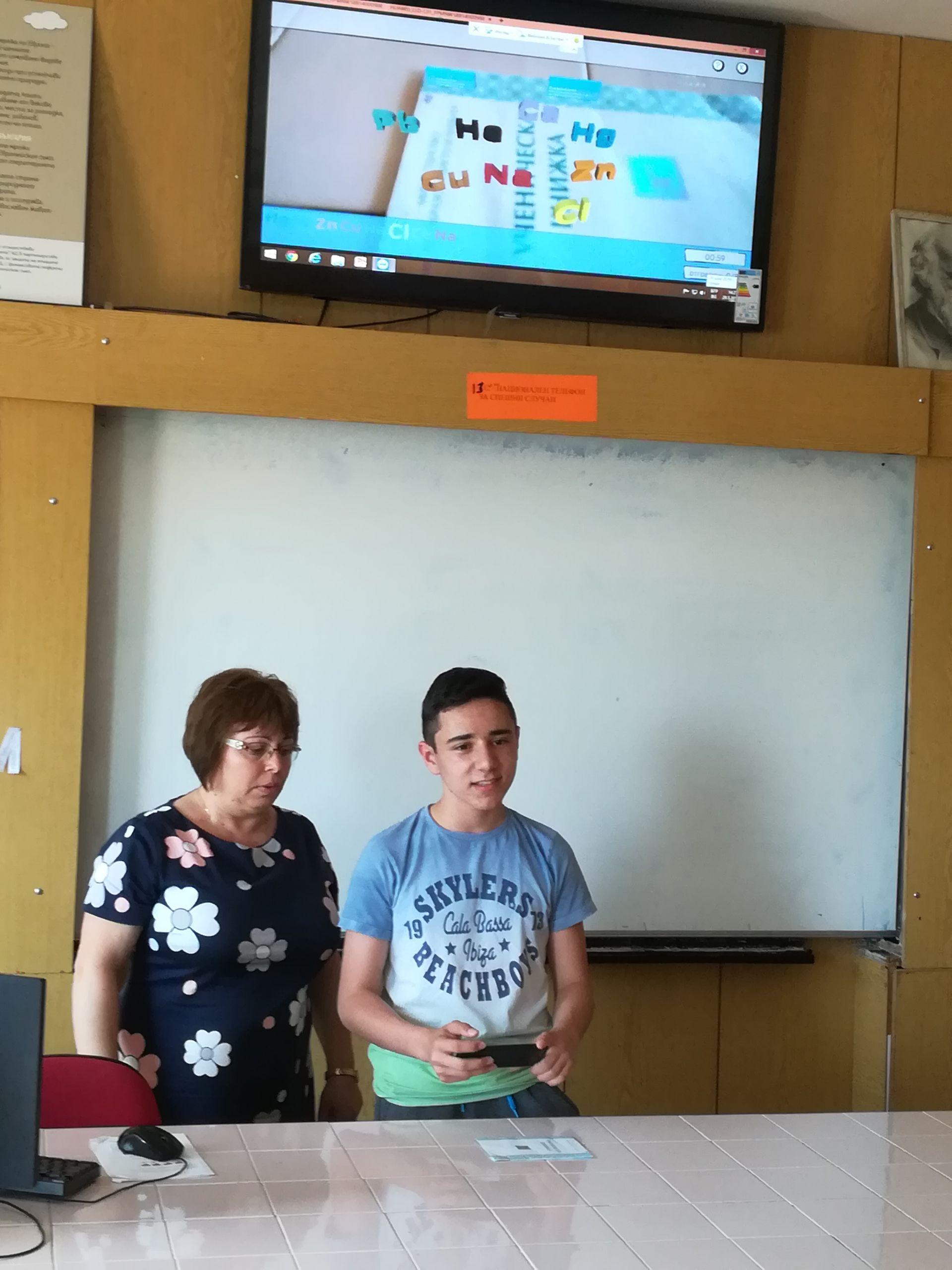 Приложението скъсява дистанцията между учител и ученик