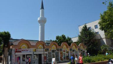 Най-старата джамия в България бе открита след дълъг ремонт (снимки)