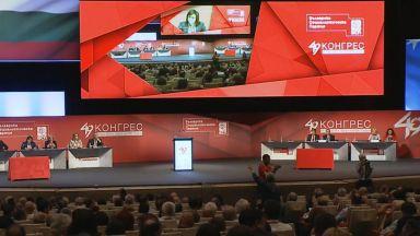 С кворум от 661 делегати бе открито петото заседание на 49-ия конгрес на БСП