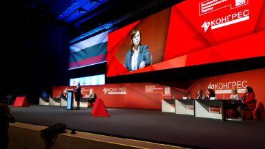 Конгресът започна с кворум от 661 делегати и първи сблъсъци между лагерите в БСП (снимки)