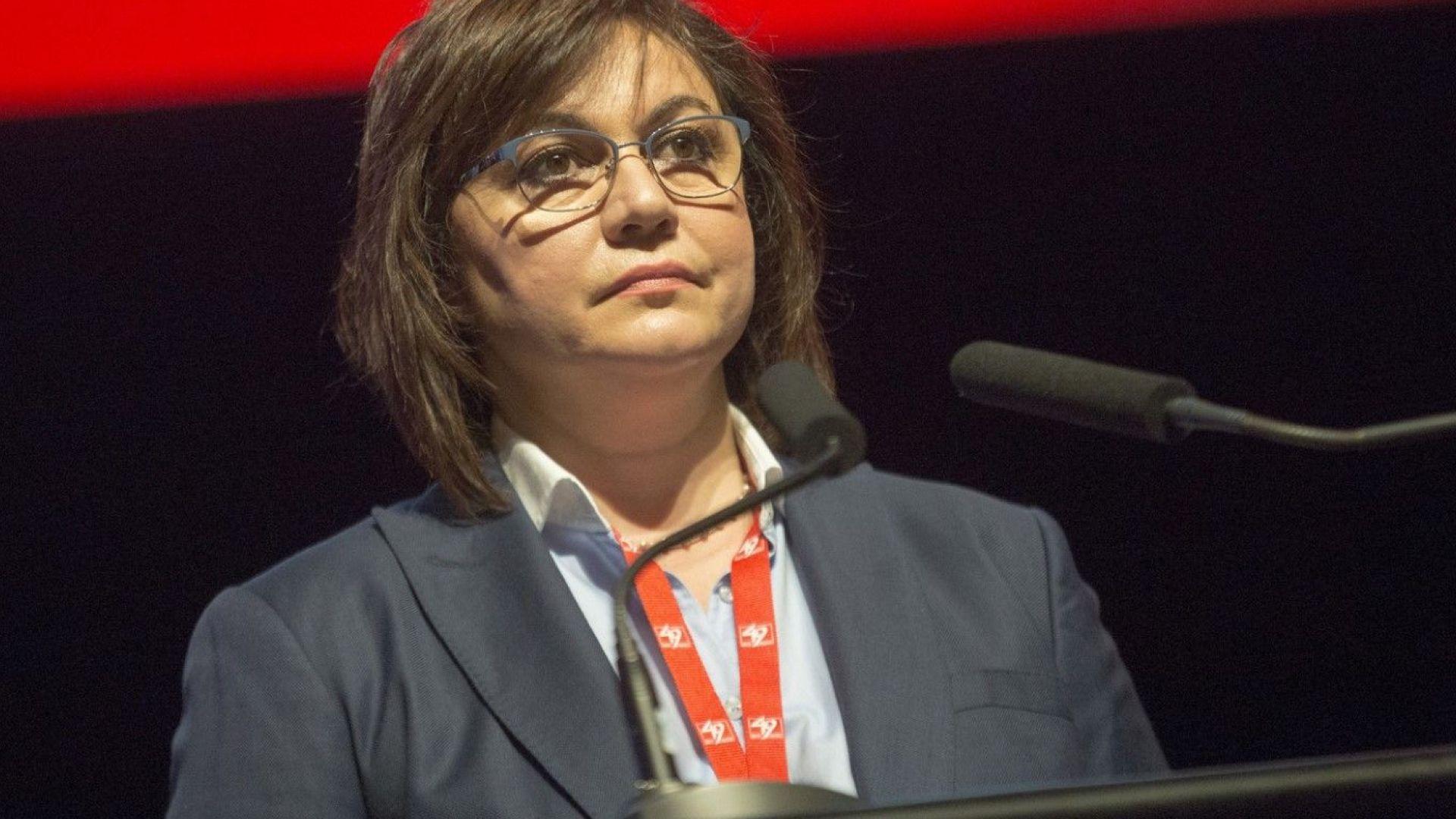 Председателят на БСП Корнелия Нинова е сигнализирала европейски институции и