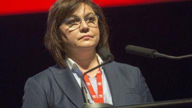 Корнелия Нинова: За пръв път в политиката казвам едно, а правя друго