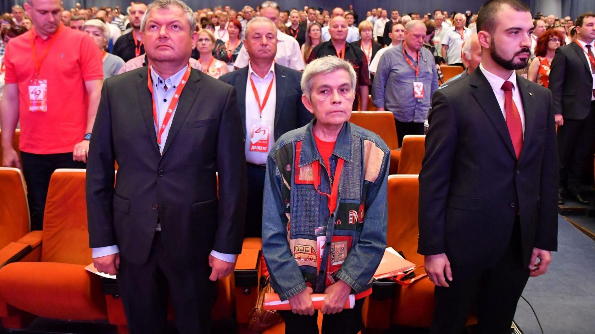 Велислава Дърева за промените в БСП: И Тодор Живков не си е позволявал такава чистка