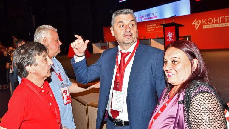 От отсъствието на лидера на партията Корнелия Нинова на срещата