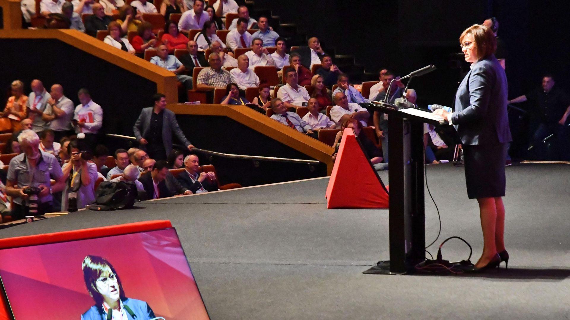 Конгресът на БСП прие политическия доклад за евровота