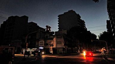 Цяла Аржентина и Уругвай останаха без ток, засегнати са още Бразилия, Чили и Парагвай
