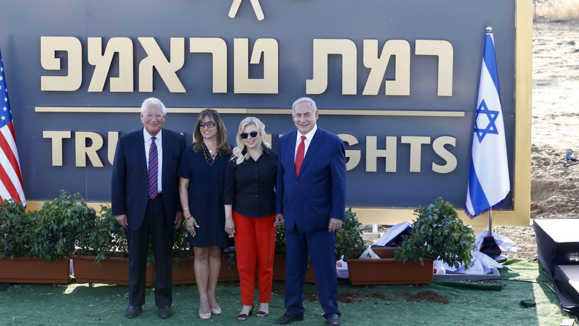 Израелското правителство одобри днес решение да наименува на Доналд Тръмп